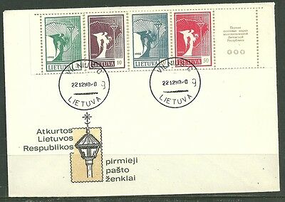 Lithuania 1990 Mi461/4 FDC First Stamps M826