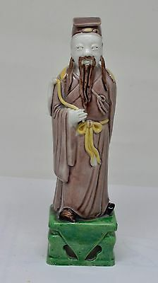 Early Chinese Porcelain Figurine ~ 5.5'' ~