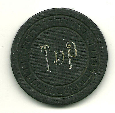T? P -- A $5 chip from an Unknown Illegal Casino
