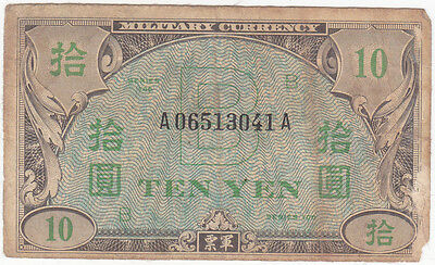 Japan: Ten Yen, P-71 Allied Occupation Currency Note, Wwii