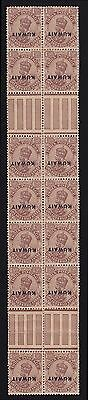 "KUWAIT 1923 India 1 1/2a unissued ""ANNAS"" INVERTED error block GENUINE + CERT !"