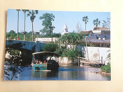 Harambe Village Discovery River Boat Tour Disney's Animal Kingdom Postcard