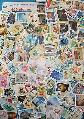 Japan Commemorative Kiloware Used Stamp on Paper 100 Stamps Mixture Lot. No.53