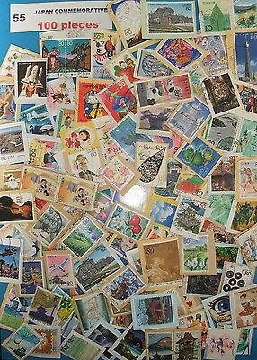 Japan Commemorative Kiloware Used Stamp on Paper 100 Stamps Mixture Lot. No.55