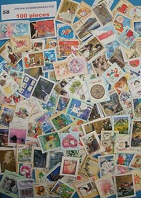 Japan Commemorative Kiloware Used Stamp on Paper 100 Stamps Mixture Lot. No.58