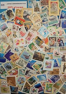 Japan Commemorative Kiloware Used Stamp on Paper 100 Stamps Mixture Lot. No.60