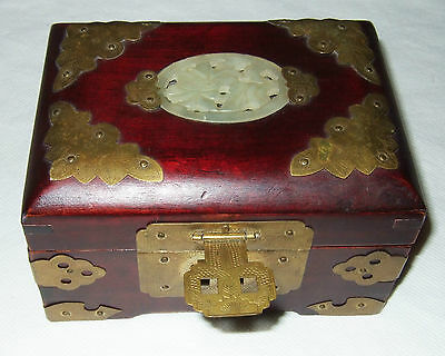 Vintage SHANGHAI Chinese Rosewood & Etched Brass Jewelry Box w/ Jade Inlay Silk
