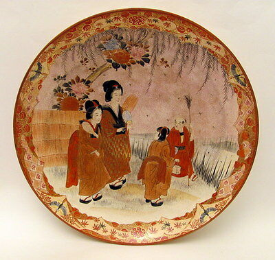 "Excellent 14.5"" Hand Painted Antique Meiji Kutani Bowl Charger Plate 1868-1912"