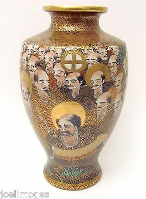 "Excellent 10"" Hand Painted Antique Meiji Satsuma Vase 1868-1912 NR"