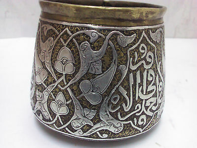 Top Rare Old Antique Authentic Islamic Ottoman Turkish Cup 19Cent.