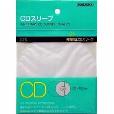 Nagaoka TS561/3 Antistatic CD Inner Sleeves For Use With Japanese Paper Sleev...