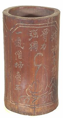 Antique Chinese Hand Carved Bamboo Brush Pot / Pen Holder