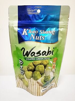Khao Shong Nuts-Wasabi Coated Green Peas Snack 120g From Thailand