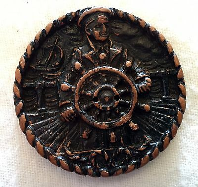 Wonderful Scarce Antique Collectible Burwood Button With Ship's Captain & Wheel