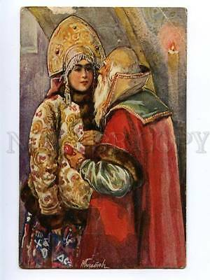 140024 Russian EASTER Types by BOGATOV vintage Colorful PC