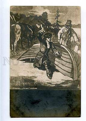 225089 RUSSIA Lebedev Who is he Maikova PETER GREAT #1052 old