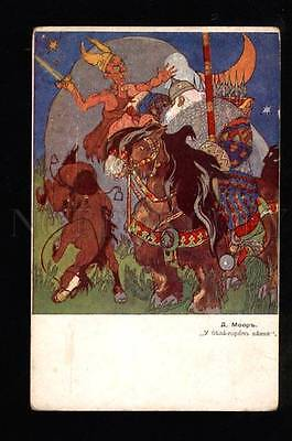 049612 RUSSIA Bogatyr on HORSE by MOOR old RARE ART NOUVEAU PC