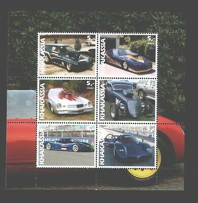 030787 SPORT CAR set of 6 stamps KHAKASSIA 2003 MNH#30787