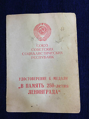 Military Identification Card From The Soviet Union From 1958