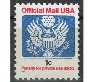 USA 1995 Servizio, Official Mail 1c MNH**