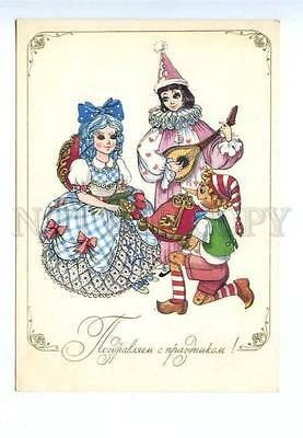 141812 PINOCCHIO MALVINA PIERROT by LUNIN old Russian Color PC