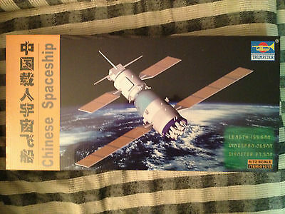 Trumpeter, Chinese Spaceship New in Box and sealed. 1/72 scale.