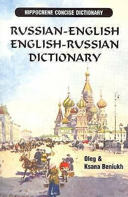 Russian-English/English-Russian Dictionary (Hippocrene Concise-ExLibrary