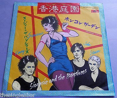 "Siouxsie And The Banshees - Hong Kong Garden 1978 Japanese Polydor 7"" Single"