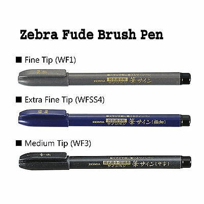 Zebra brush pen brush sign, Fine/Medium/Extra Fine 3 Size Set MADE IN JAPAN