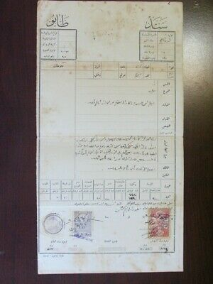 Syria Syrie Ottoman French Occ. 9 Documents W/ Hedjaz Adpo Alaouites Revenue