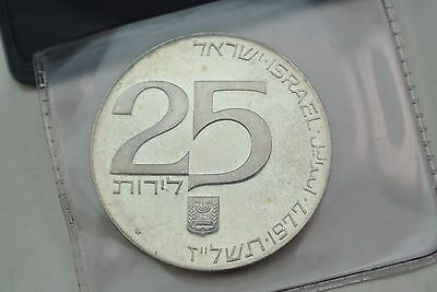25 Lirot Israel 1977 Independence Day Coin............M824