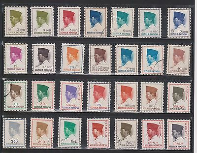 (U13-11) 1960-94 Indonesia mix of 48stamps value to 25R (C)