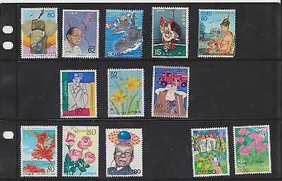 (U13-24) 1970-80 Japan mix of 47stamps value to 120Y (I)