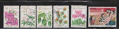(U13-22) 1980 Japan mix of 29stamps value to 130Y (G)