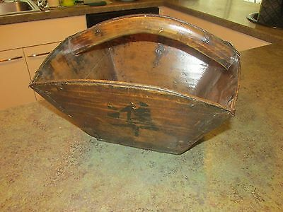 Antique Asian Japanese Chinese Oriental Handled Wood Basket