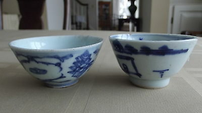 Chinese Porcelain Ming Blue & White Sake cups, pair 17C? Antique