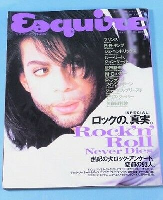 Prince cover Esquire1991 Japan Edition Magazine Jimi Hendrix Toshinobu Kubota
