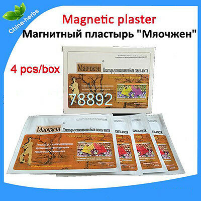 Magnetic Plaster MiaoZheng Physical Patch Therapy Pain Relief Cervical Analgesic