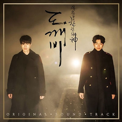 The Lonely and Great God O.S.T PACK 2 2016 Korean TVN Drama 2CD+Photobook Goblin