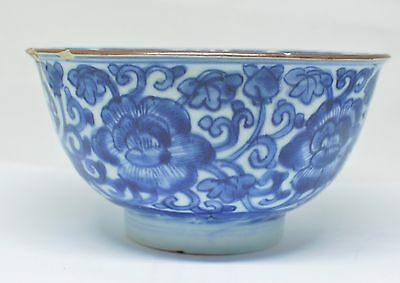 Antique Chinese Blue and White Porcelain  Bowl  ~ 5.5'' Across ~