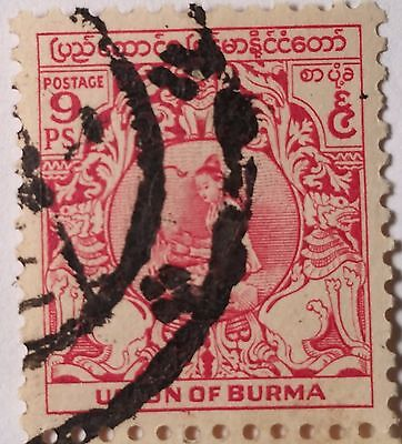 Burma    Used Stamp Scu711Qp ...worldwide Stamps