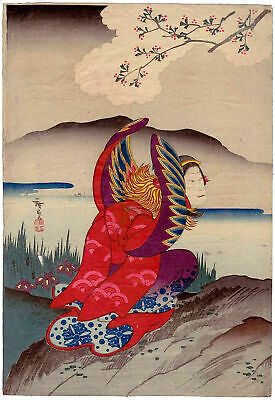Actor As a Mandarin Duck Japanese Woodblock Print Picture By Gosotei Hirosada A4