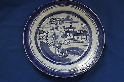 Antique Canton Chinese Blue & White Porcelain  10 1/4 Inch Plate Mint