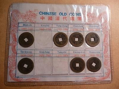 7 Old Chinese Coins, Circulated Condition...SKU#9462