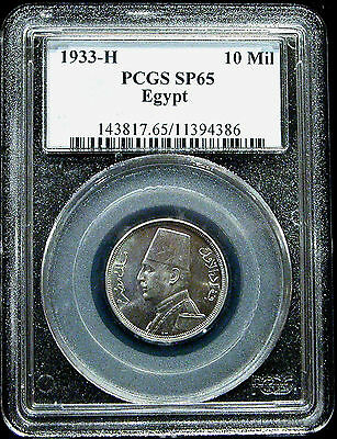 1933 H Egypt 10 Milliemes Copper/nickel Specimen Coin - Pcgs Sp65