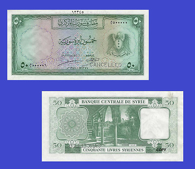 SYRIA 50 LIVRES 1950.CANCELLED UNC - Reproduction