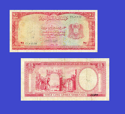 SYRIA 25 LIVRES 1950. UNC - Reproduction