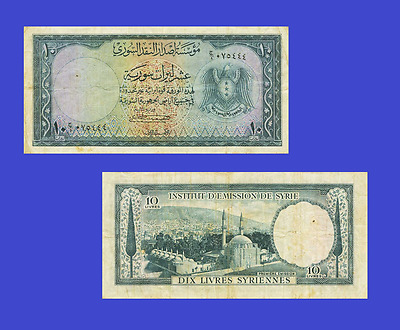 SYRIA 10 LIVRES 1950. UNC - Reproduction