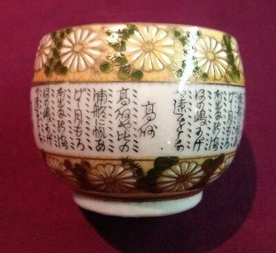 Antique,Asian Antiques,Tea Cup, Satsuma, Poetry, hand painted, 1850-1899,Japan