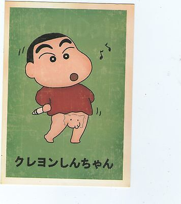 Crayon Shin Chan Postcard Japanese Anime cartoon